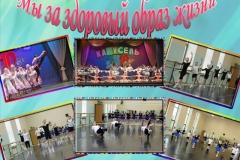 Гапонова Ксения 2005  6 класс класс