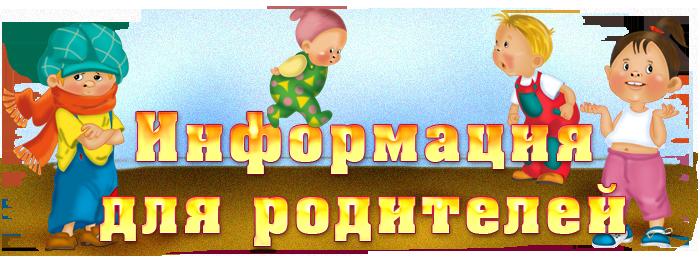 Информация для родителей ПФ ДОД
