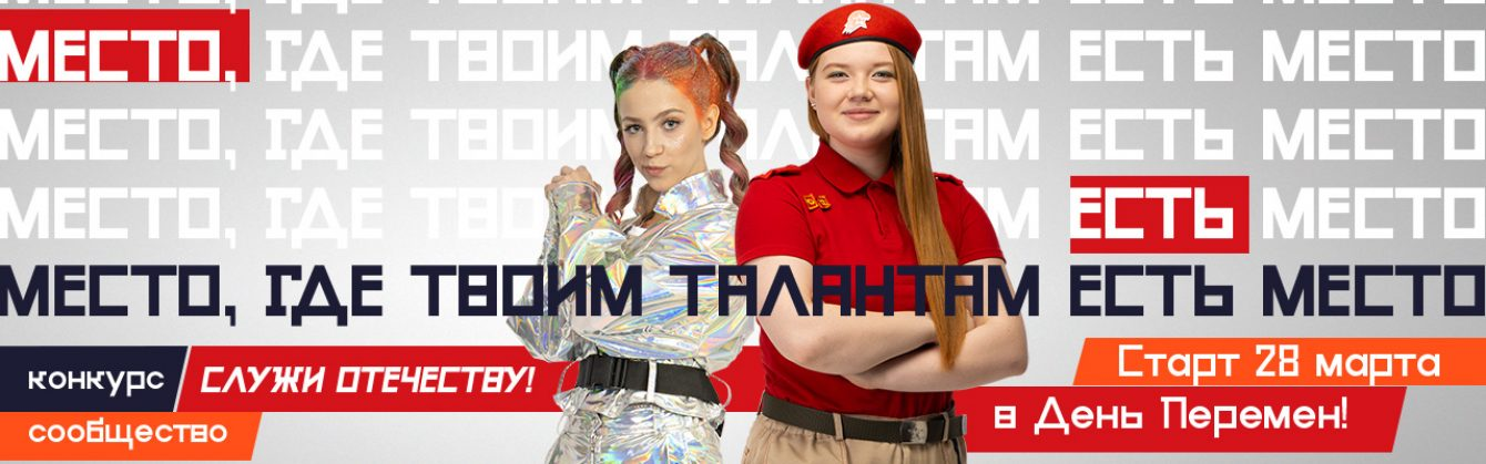 """МОУ """"КСОШ №7"""" г.Кириши"""